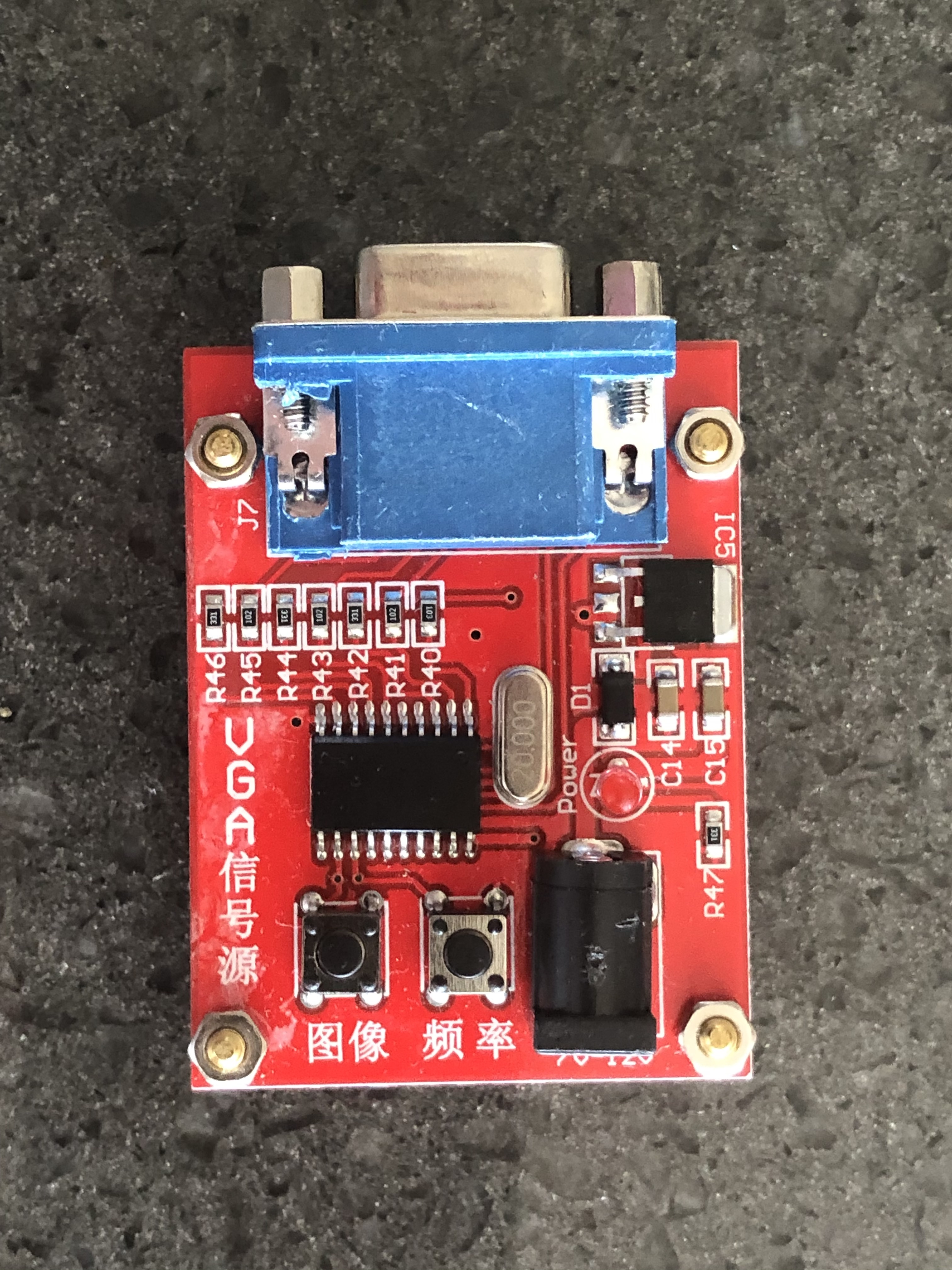 Cheap hacky red VGA tester